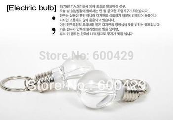 60 pcs/lot Creative LED Colorful Flash Lights Mini Bulb Torch Key Chain Keyring Xmas Gift  Free Shipping