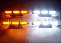 FREE SHIPPING 4*9 36LED Car Flash Strobe Light Waterproof WHITE AMBER 3 FLASHING MODE
