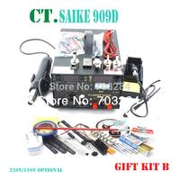 Free shipping Saike 909d Hot air guns soldering station power supply 3 in 1 multi-function 220V or 110V