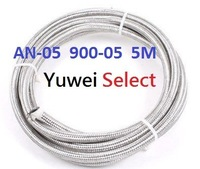 AN-05 Smooth TEFLON (PTFE) Stainless Steel Braided Hose ( ID 6.35 mm / OD 9.4 mm, One piece = 5 Meter)
