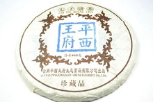 wholesale seal cooking