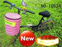 10534 Horizontal reflective car basket /  stripe reflective round belt cover basket ( excluding frame )