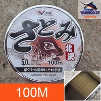 mixed wholesale fishing line 100% brand new 100m high quality 0.37mm/12.4kg coffee fishing lines size 5#  FL07