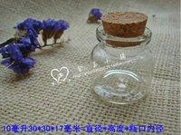 free shipping 60pcs/lot 10ml glass vials, Glass Bottles,Cork Oil Clear Pyrex Vial Wishing,storage bottles ,glass jars