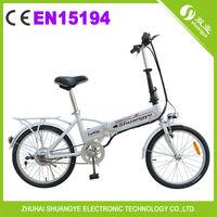 36V e-bike  folding electric bike with aluminium frame
