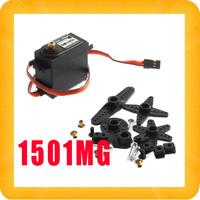 Power HD HD-1501MG 17KG Metal Gear Servo free shipping fast
