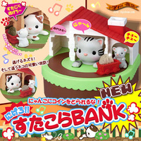 Free shipping Sutakora Cat and Mouse Coin Bank Cat and Mouse Moving Money Box Piggy Bank