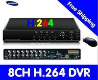 8 channel D1 H.264 Realtime Standalone CCTV DVR Recorder HT-7608V