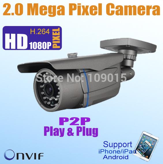 Waterproof outdoor HD IP camera h.264 2.0 Megapixel IR Bullet 3G surveillance Camera KE-HDC332-POE(China (Mainland))