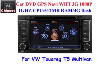 Car DVD GPS Navi Headunit for VW VOLKSWAGEN TOUAREG T5 MULTIVAN WIFI 3G 1080P Virtual 20 CD DVR Camera 1GHZ CPU 512MB RAM