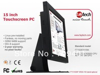 15 inch Touch Panel PC/ Intel Atom Processor N2600 CPU/ 2G Ram, 30G SSD/ Fanless, X86
