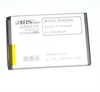 10pcs ABS BT50 Battery For MotorolaV360 A1200 A668 A732 Q8 Q9