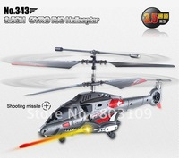 New Arrivals JXD 343 3.5ch GYRO Infrared control projectile helicopter metal 23cm mini rc toy shooting missile gift parts
