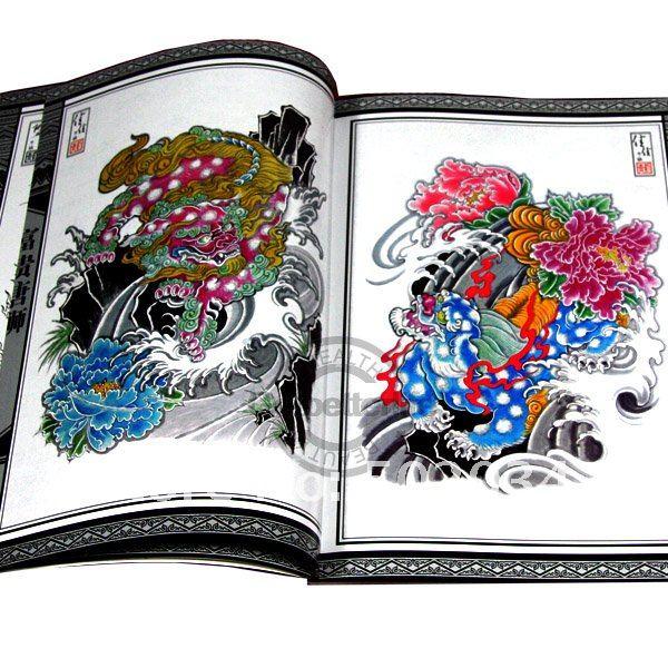 Chinese tattoo flash design book tattoo manuscripts tattoo magazine