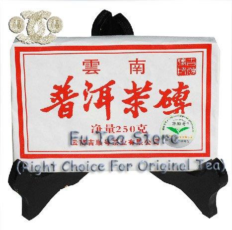 Pu erh pu er pu er puer pu erh brique gâteau de thé yunnan