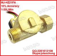 MJ-HZ21FA 1/2'' Diameter Brass Hall flow level sensor
