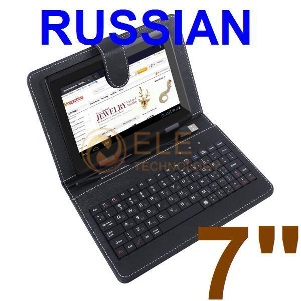 7 inch Host USB Keyboard Case with RUSSIAN Russia Letters for Tablet PC MID(China (Mainland))
