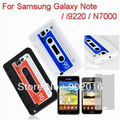 2pcs free shipping  Cassette Tape Silicone case Skin for SAMSUNG GALAXY NOTE +1pcs screen film