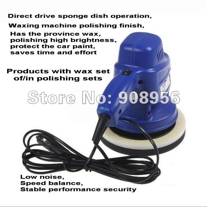 "Car Care Tools DC12V 7"" car wax polishing machine 326 car waxer,hand tool,1pc, Reasonable freight(China (Mainland))"