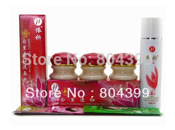 red cover yiqi Beauty Whitening cream for face 2+1 Effective In 7 Days skin care face cream anti freckle and spot 100% original