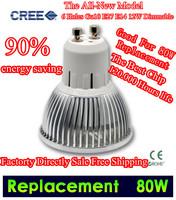 4 pcs Free shipping DHL Fedex LED GU10 12W VS 80W / 9W VS 50W Dimmable High power Rotundity CREE Light LED Bulb Lamp Downlight