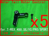 F00626-5  HS1295 Metal Tail Rotor Control Arm Set for T-rex TREX 450 SE V2 PRO SPORT S XL GF+ Free shipping