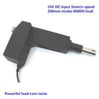 8000N load 5mm/sec speed 200mm stroke 24V electric linear actuator for hospital bed ICU bed electric chair bed free shipping
