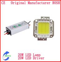 20W  LED Lamp+20W LED Driver