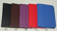free shipping+wholesale Leather Case Cover For Lenovo LePad/IdeaPad Tablet K1