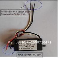 Wholesale Price! 230V/DC12V Carbon Brush Plasma Generator 5million/cm3 12pcs/lot  starts + 85% Discounted Shipping