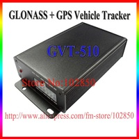 Glonass+GPS Vehicle tracker GVT-510,1200mAh rechargable Internal backup battery,3LED display,32M BIT flash memory