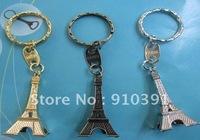 FreeShipping/EMS,French france Pairs souvenir 3D Eiffel Tower metal Key Chain,retro alloy keyring,keyfob,personal Adornment