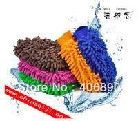 car cleaning wool height 3cm microfiber chenille mitt