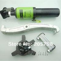 Hydraulic Gear Puller ZYL-15