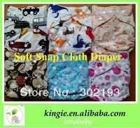 free shipping 4 set/bag soft printed cloth diaper,snap or velcro design,reusable,bamboo cloth nappy wtih mcirofiber insert