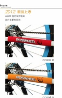 Bicycle Care Chain paste /ROSWHEEL paste mountain bike care chain