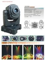 2pcs/lot Freeshipping Prism 60W Spot Led moving Head|60w led moving head spot light ,gobo interchangeable