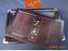 Free Shipping —–Imitation and ebony tea tray – Kung Fu Tea