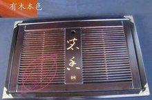 Free Shipping  Imitation and ebony tea tray Kung Fu Tea