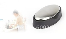 Stainless Steel Soap - Oval Shape Deodorize Smell from Hands  Retail Magic Eliminating Odor Kitchen Bar free shipping  #8483(China (Mainland))