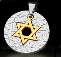 Jewish Mogen David Star Necklace Shield of David Soloman Hexagram  Necklace Pendant Free With Chain