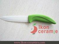 """Free Shipping! High Quality Zirconia New 100% 5"""" Ikon Ceramic Utility Knife(AJ-5001W-GG)"""