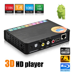 Egreat R6S Media Player Egreat 1080P HDMI E-SATA/USB HD Media Player MKV/RM/RMVB Free Shipping Wholesale(China (Mainland))