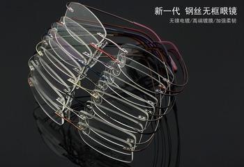 Fashion rimless glasses frames/frameless metal eyeglasses frames/memory titanium optical frames accept mixed order