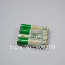 Hot Sale Rechargeable NIMH AAA 1.2V 1350B Battery pack(4pcs) + Free Shipping(China (Mainland))