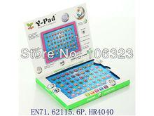 popular kids toy computer