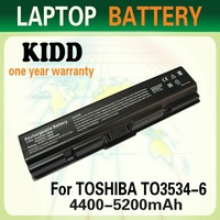 for Toshiba Satellite A200 A205 A210 A300 L200 M200 PA3534U-1BAS PA3535U PA3533 PABAS099 PABAS098 PABAS097 laptop battery