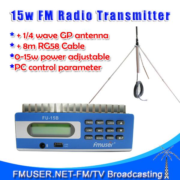 New! FMUSER FU-15B 15w FM transmitter PC Control Temperature&SWR Protection 0-15w adjustable+1/4 GP Antenna KIT(China (Mainland))