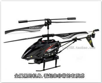3.5CH Free shipping!FPV!Photos+video !camera!Memory card!mini micro Remote control helicopter  toys RC