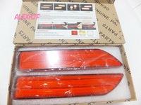 New hot Car LED  bright brake red  rear light ,LED rear fog light case for HONDA CR-V 2007~09 and CITY 2012, modified light